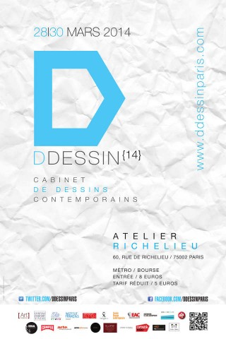 Ddessin-2014-320x480